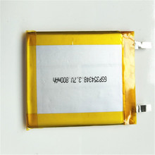 High quality 3.8v 450mah rechargeable lithium-ion battery with PCB / protection board and wires 042835