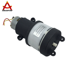 quiet electric motors small centrifugal silent air booster pump