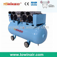 portable dental ultra quiet air compressor TW5504