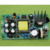 Green board 12V\5V fully isolated switching power supply /AC-DC power module /220V to 12V 5V dual output