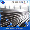 Cold drawn q235 carbon seamless steel pipe structural steel pipe