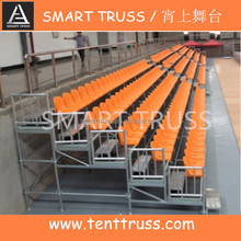 Movable Aluminum Bleachers ,Simple Mounting Public Seating ,Portable Grandstand System