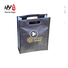 Folded ultra light non-woven punching tote bag