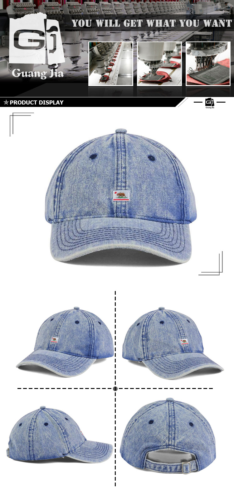 OEM high quality heavy washed old style high profile demin baseball cap with embroidery