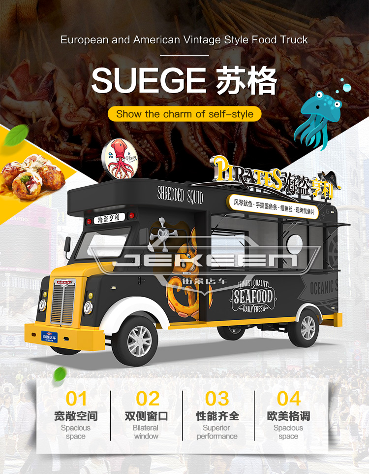 JEKEEN electric fast food truck mobile food cart trailer hot dog vending cart ice cream push cart of SUEGE
