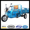 SBDM Motorcycle Electric Tricycle Manufacturer Made In China