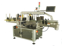fully automatic round bottle sticker labeling machine