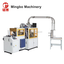 MINGBO BRAND High Speed PE Coated China Manual Full Automatic Forming Paper Plate Coffee Tea Paper Cup Making Machine Price