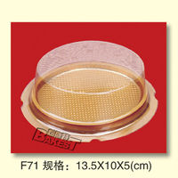 F71 BAKEST food containing rectangular cake container