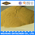 building chemical of Sodium Naphthalene Sulphonate Formaldehyde agent