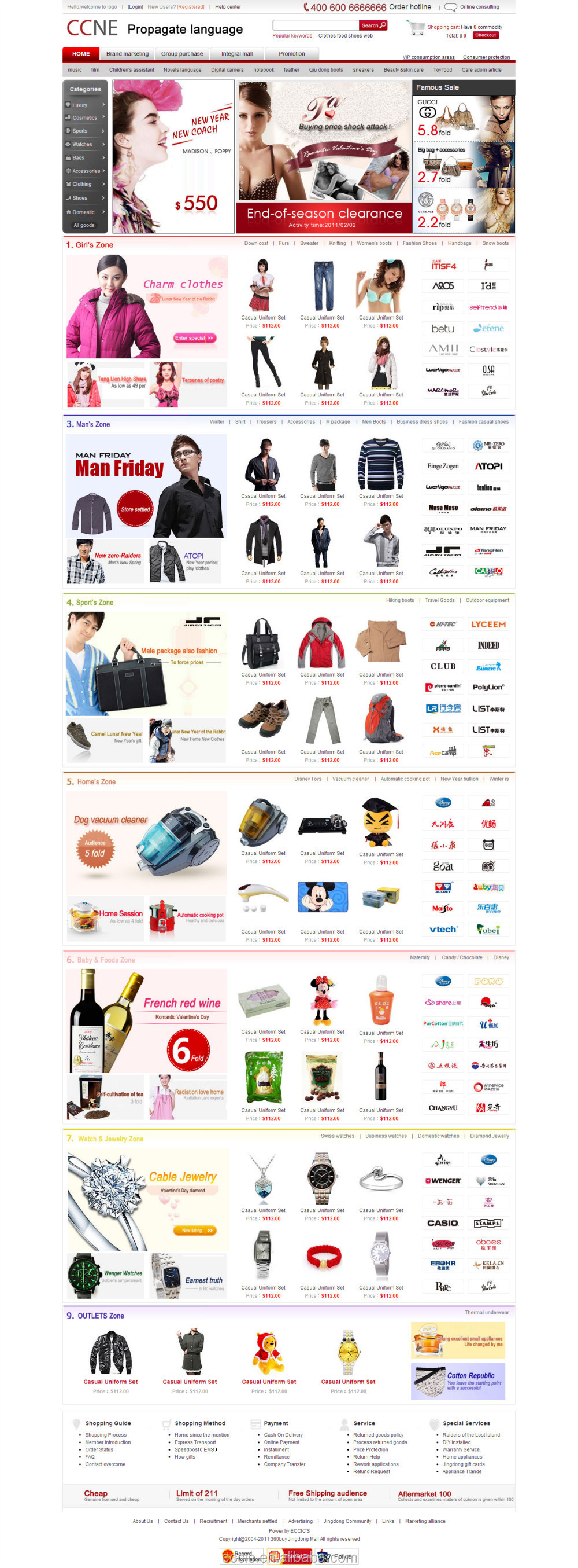 online store suppliers,electronics store online,best ecommerce websites