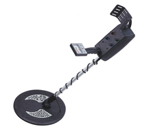 Ground metal detector MD5008 underground deep earth gold scanner machine