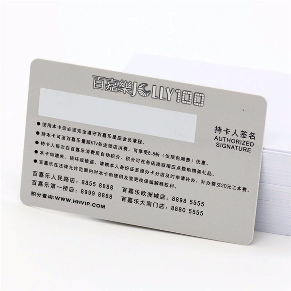 Frosted Access Control Barcode Business Smart PVC Card