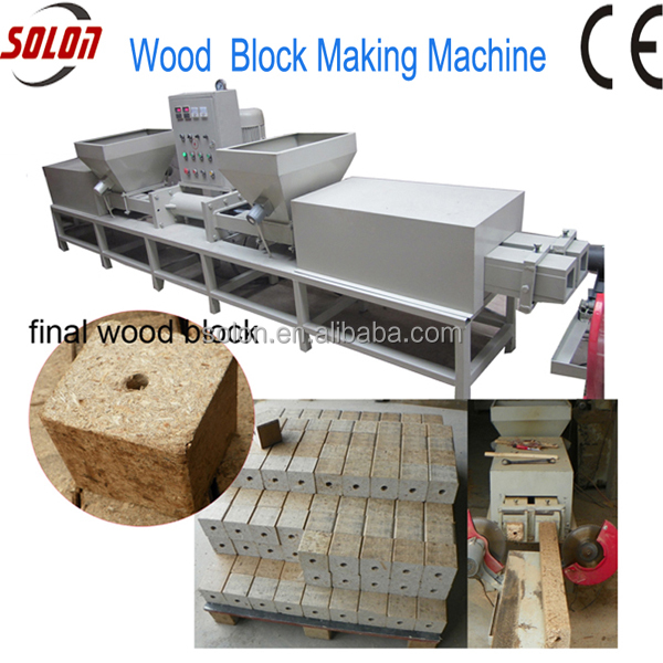 2016 Solon High Speed Wood Pallet Hot Pressing Machine Wooden Block Pallet Press Making Machine