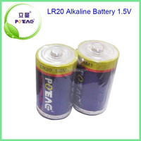 size d am1 lr20 battery 1.5v disposable alkaline battery with SGS report