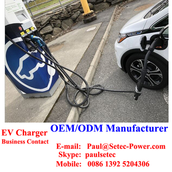CCS Adapter combo 1 and 2 PLUG CHAdeMO EU EV America Electric car