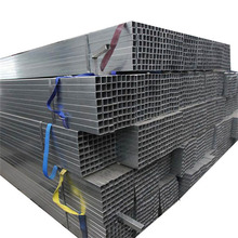 Structural sections galvanized square carbon steel pipe and tube