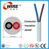 Owire Double PVC insulated electrical cables flexible RVV 500V copper core wire fire resistance flexible building wire