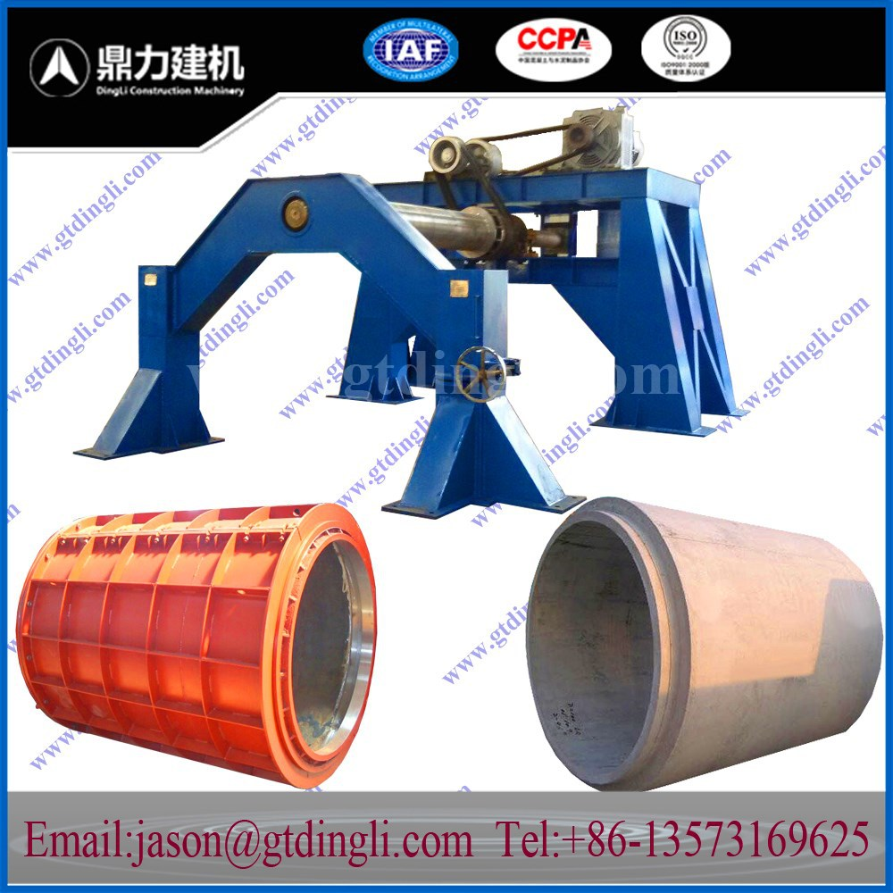 Sell Hanging Concrete tube making machine/Cement pipe forming machine
