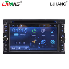 Android 6.0 for t oyota corolla universal 2 din car dvd player GPS navigation Support TPMS DVR