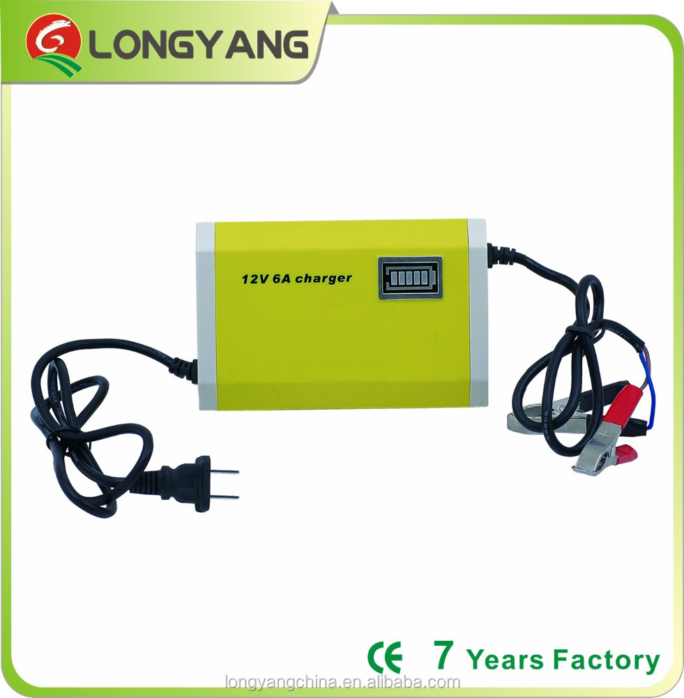 5A 6A 10A 12v car battery charger for portable