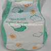 Made in China raw material training pant baby diapers made