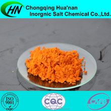 Inorganic Chromate Excellent Quality Lead Chromate ,CAS: 7758-97-6