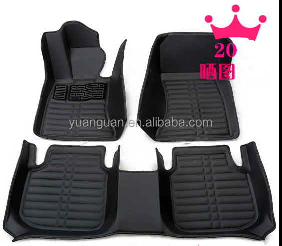 2016 leather 5d high surround car foot mat