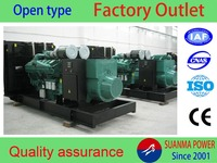 Open type 460kw silent diesel generator for sale