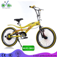 "16"" 20inch colorful tire freestyle bike/colored wheel freestyle bike/jaguar BMX bike"