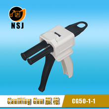 50ml 1:1 Silicone Sealant Caulking Gun Prices