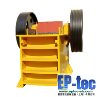 China Professional Jaw crusher buyer from shanghai