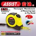 Rubber covered with ABS case 3m 5m 7.5m 10m steel tape measure
