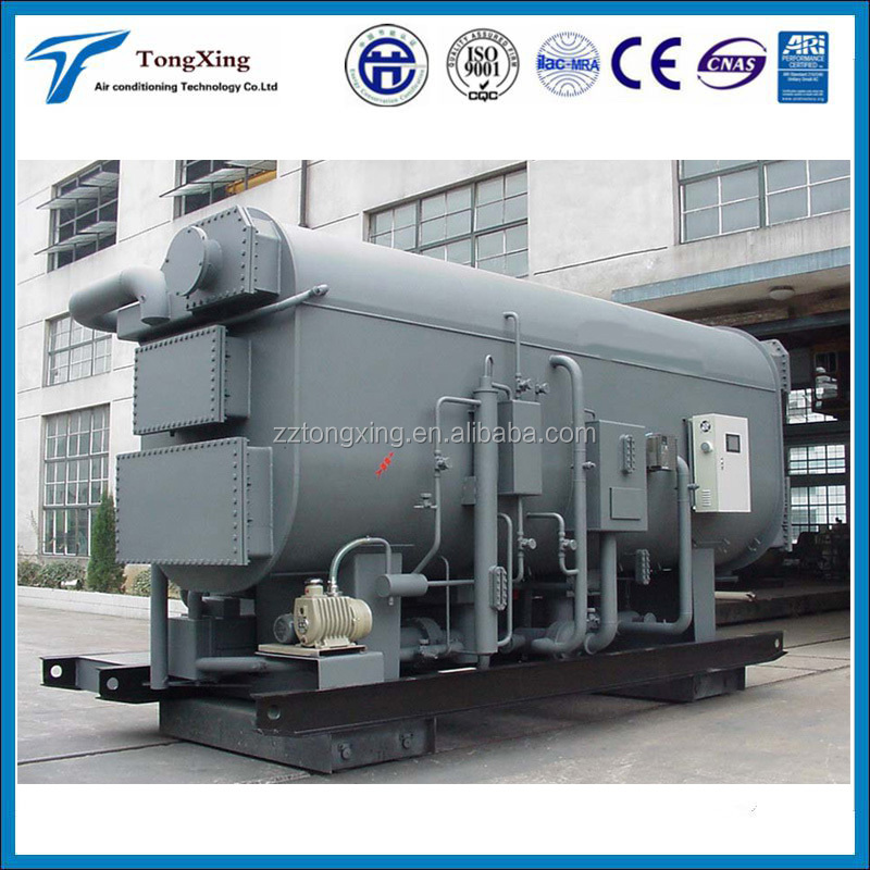 700KW hot water powered lithium bromide LiBr absorption chiller