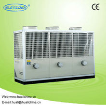 109-337KW air source heat pump, geothermal heat pump sale Meeting heat pump