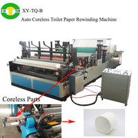 China low price roll paper perforating machine toilet tissue paper manufacturing equipment