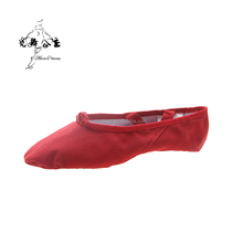 Girls Comfortable Leather Soft Ballet Flat Dancing Shoes