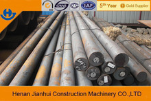 Hot selling SAE1020 carbon steel round bar
