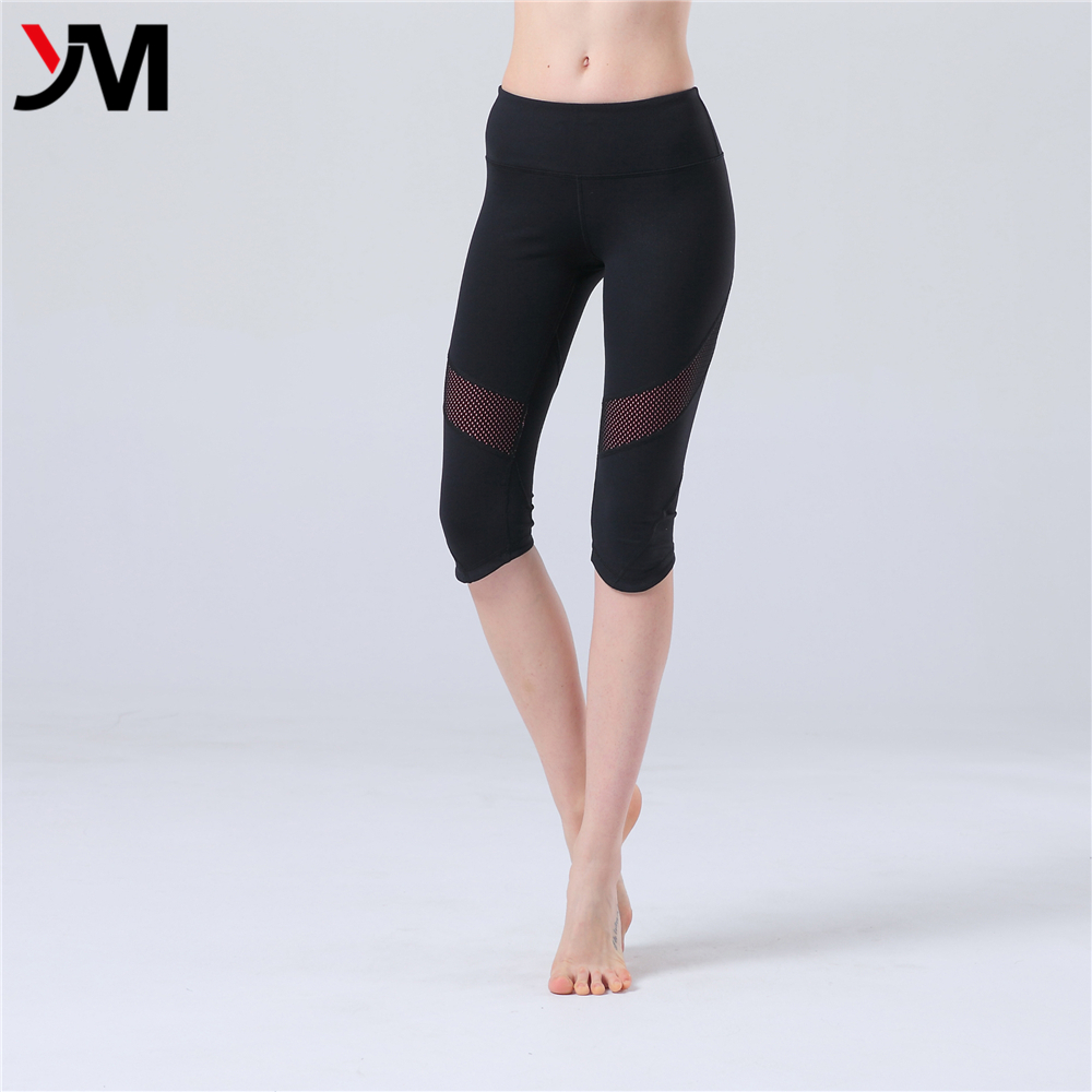Wholesale 2016 hot sexy four way stretchy women sportswear yoga fitness leggings for running