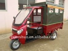 diesel three wheeler tricycle