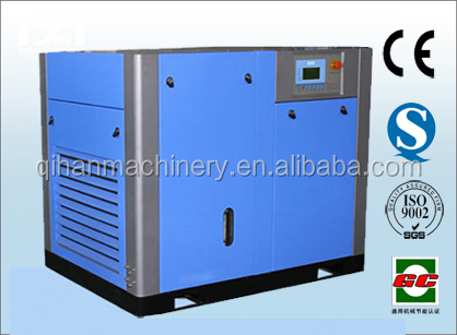 45kw low energy cost high quality air compressor with nation standard GB19153-2009