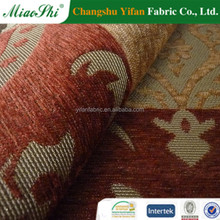 2016 new product polyester jacquard sofa fabric chenille/sofa upholstery fabric/sofa fabric flocked