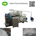Hot selling paper cup coaster making machine