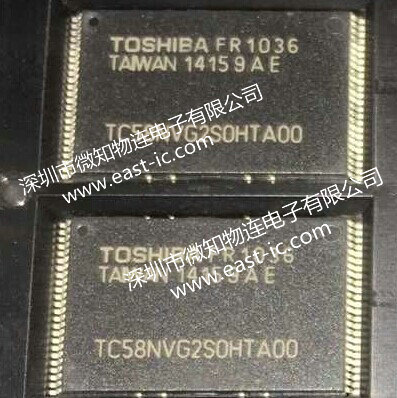 New and original in high quality ! Mobile phone ic & for toshiba memory ic 4G NAND FLASH TC58NVG2S0HTA00