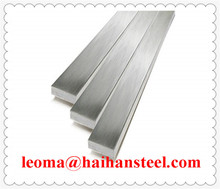 GB manufacturer 1084 high quality flat steel bar