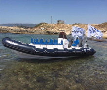 RIB700B CE certified China rib boat with hypalon or pvc tube material for sale