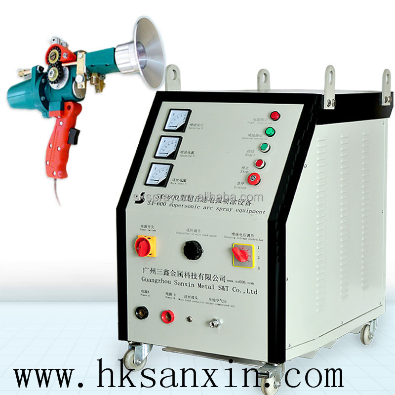 Custom-made Stainless Steel / Arc Spray Machine For Spray Coating Equipment
