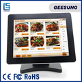 15 inch all in one touch screen pos hardware