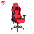 Cheap Commercial Furniture Plastic PVC Racing Chairs