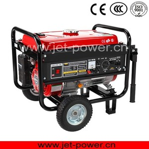 best price 6.5hp gasoline generator set 2.5kva 2.5kw 2500w